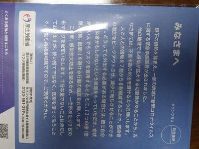 s-640DSC02663.jpg