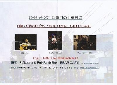 s400busan-live.jpg